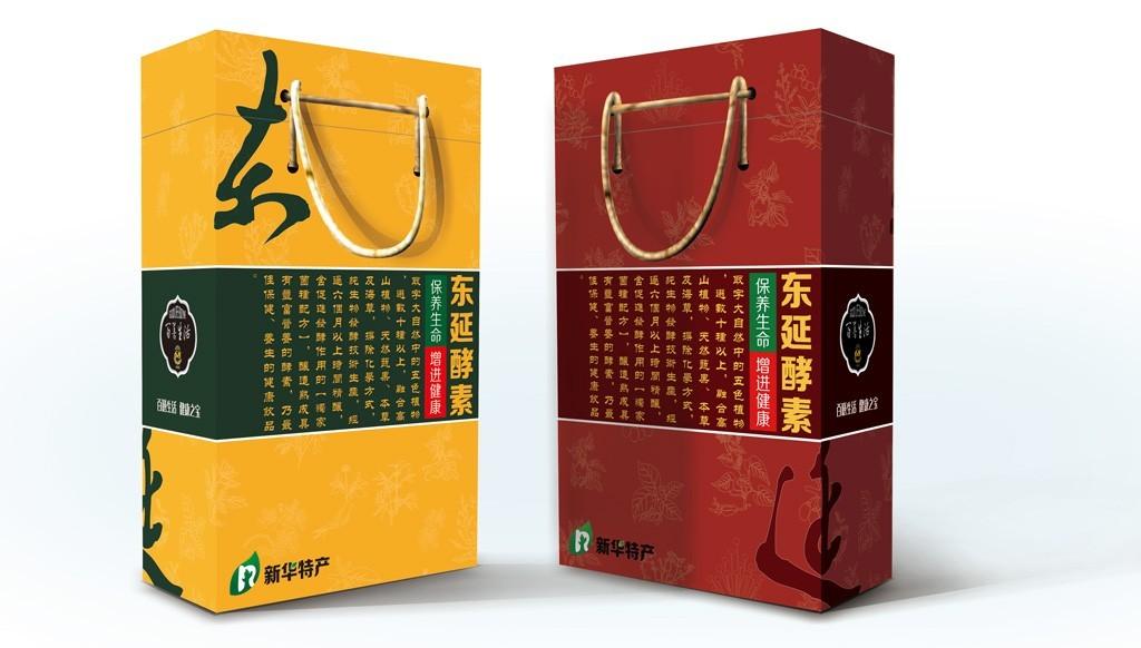 礼品包装盒印刷