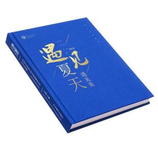 天津精装画册印刷