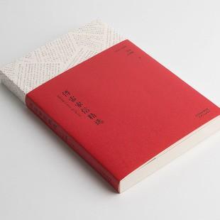 出版社书刊印刷