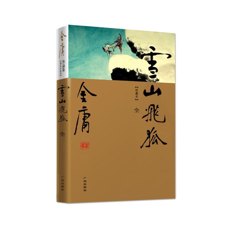天津书刊印刷厂家