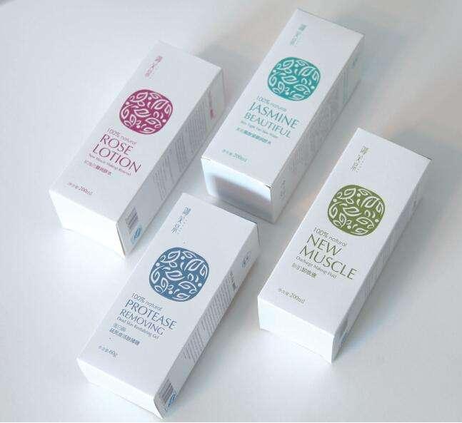 化妆品小样包装盒印刷