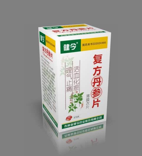 药品包装盒印刷