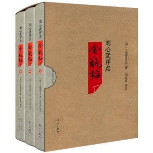 天津书刊印刷