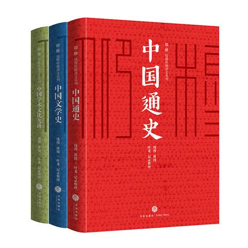 天津书刊印刷价格
