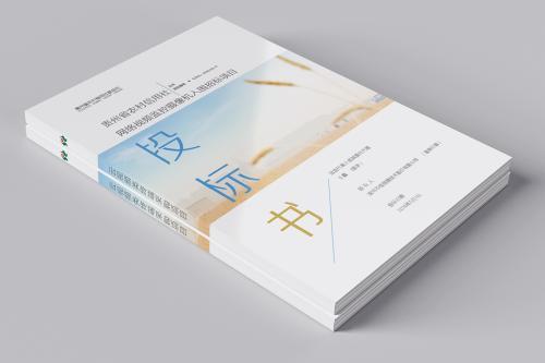 天津标书印刷