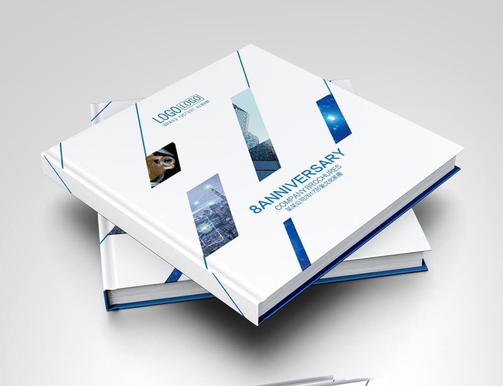 高端大气画册印刷