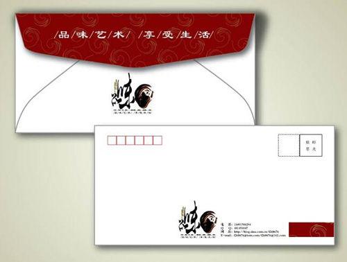 天津信封印刷厂