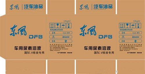 天津纸箱印刷