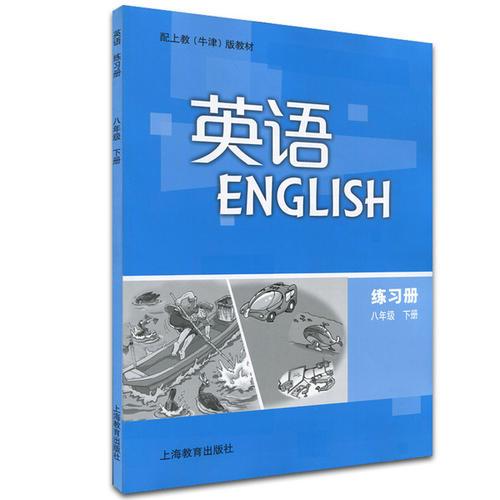 英语教材印刷(图1)