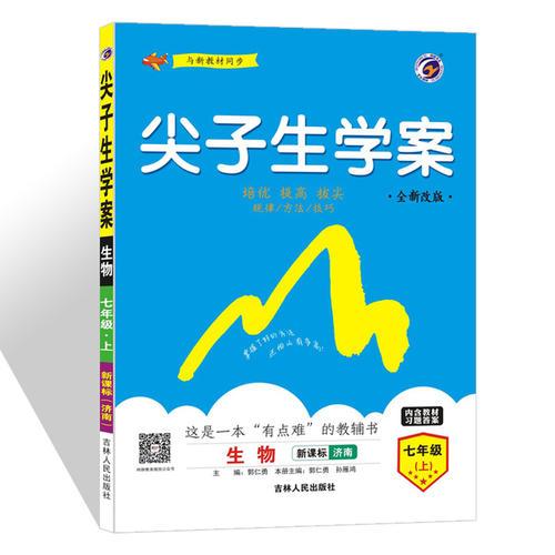 辅导教材用书印刷(图1)