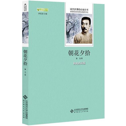 天津书刊印刷厂印刷各种书刊(图3)