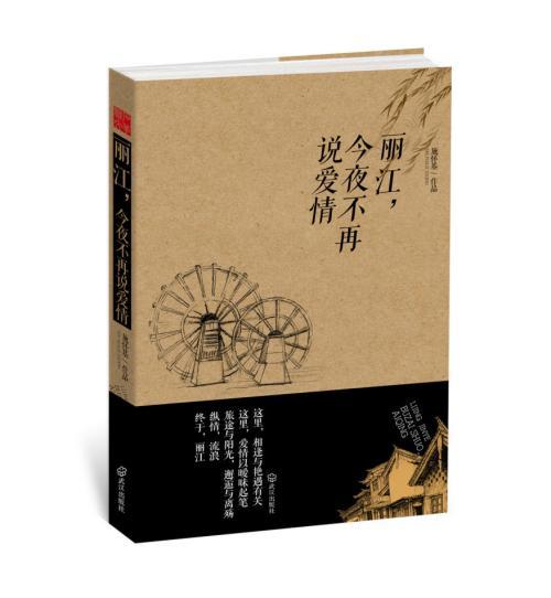 天津书刊印刷厂印刷各种书刊(图1)