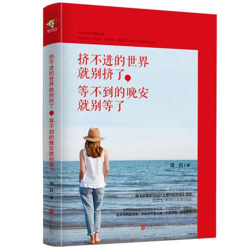 天津书刊印刷厂印刷各种书刊(图2)